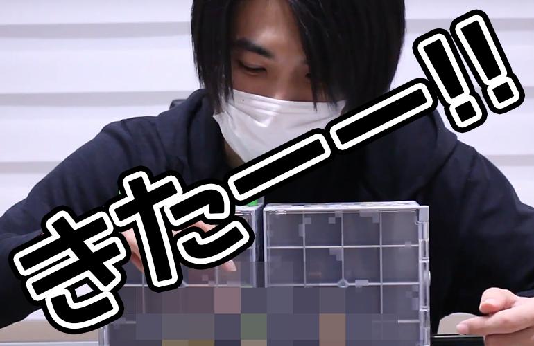 【マインクラフト】ミニフィギュア開封3回目!まさかの○○をGET!!