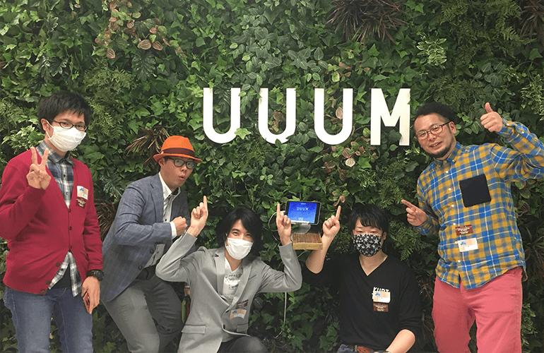 UUUMネットワーク3周年パーティー