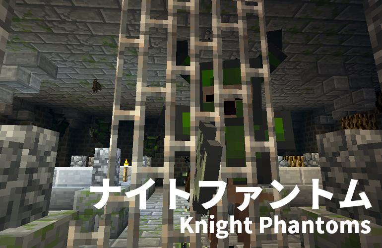 ナイトファントム-Knight Phantoms-