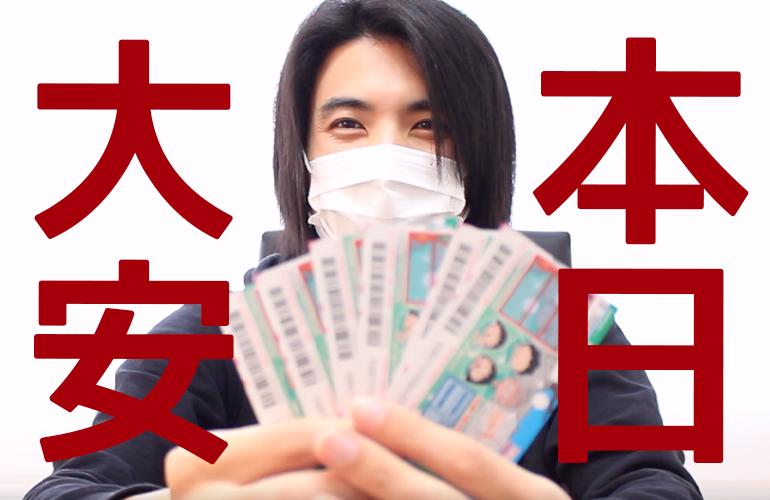 【宝くじ】スクラッチで一獲千金を狙う!!#3 ちびまるこちゃんスクラッチで1,000万円!